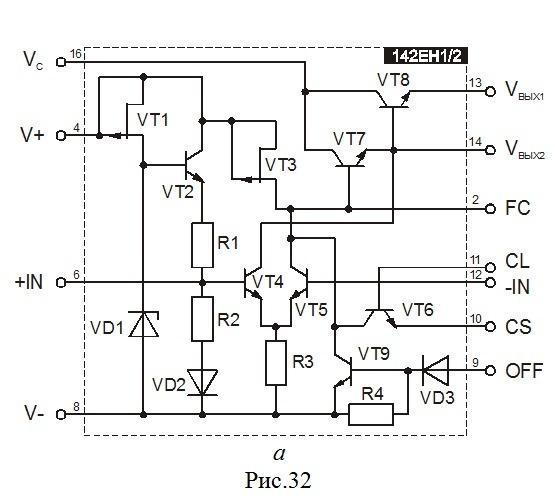 Дана схема параллельного стабилизатора напряжения на микросхеме КР142ЕН1/2 помогите решить.  1) Напряжение сети и...